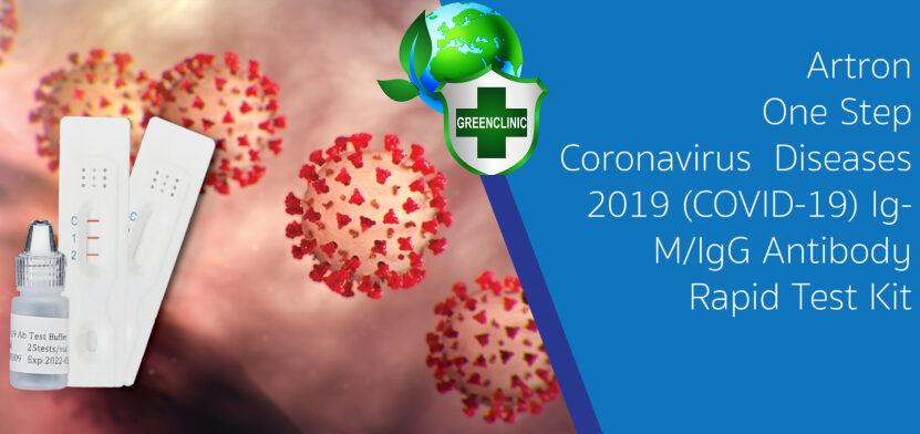 тестовий набір коронавірусу COVID-19